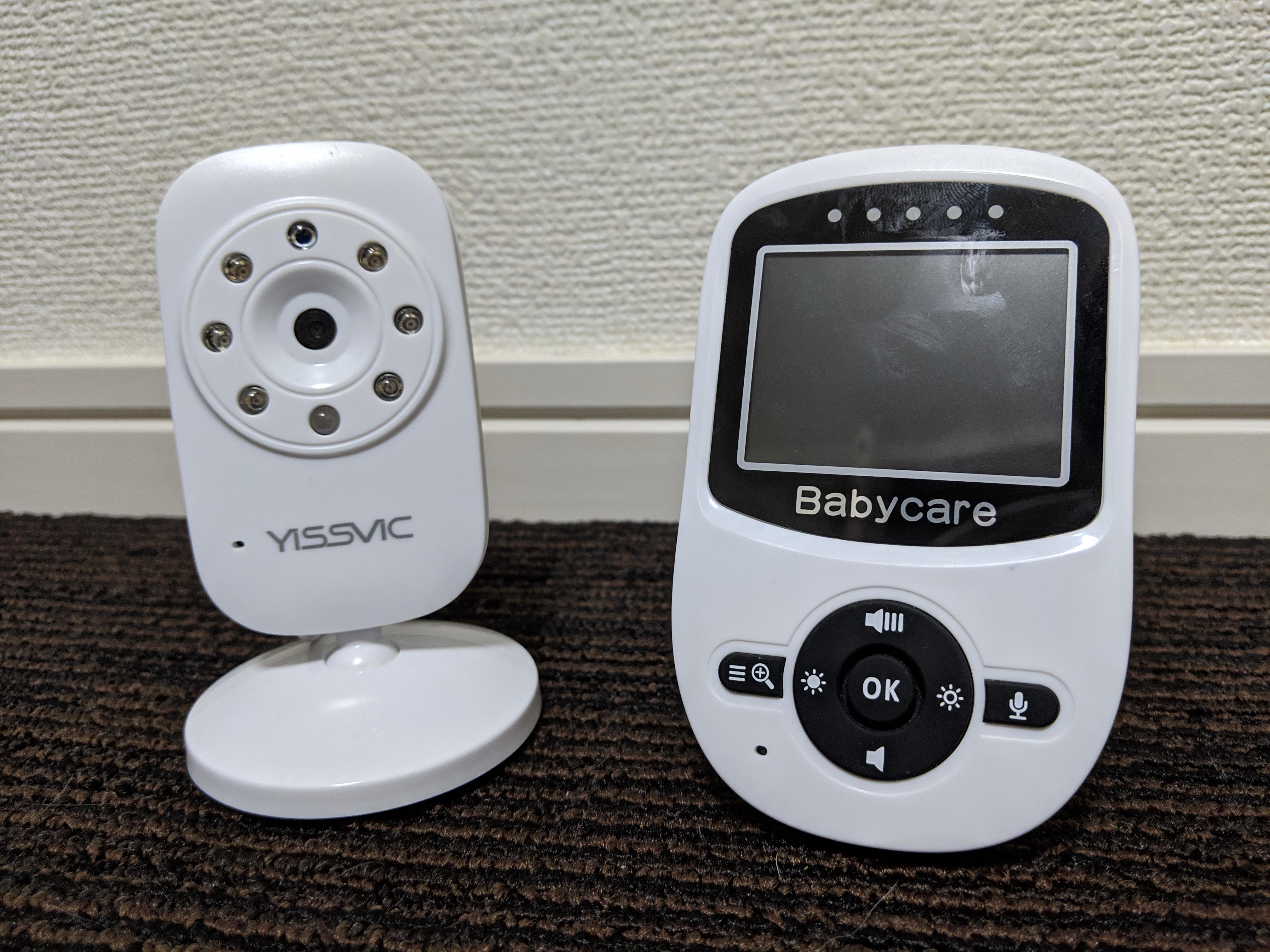 YISSVIC:ベビーモニターの口コミ・レビュー!寝てる赤ちゃんを別室で監視│e-blog